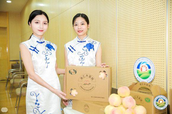 2019年南汇水蜜桃价格是多少钱一斤?